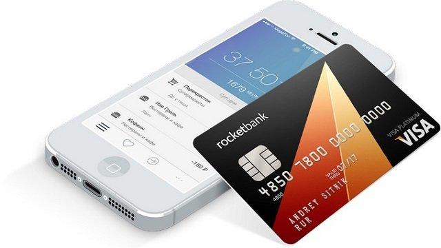 Кредитные карты Рокетбанка