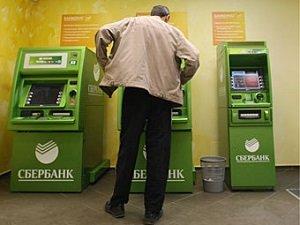 Лимиты снятия денег в банкоматах Сбербанка