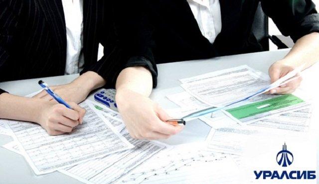 Рефинансирование кредитов других банков в «Уралсиб»