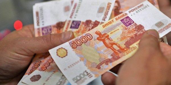 Падение рубля 2015
