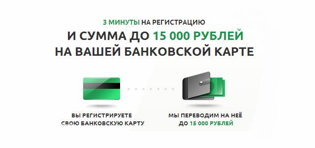 Микрозайм Platiza (Платиза.ру)