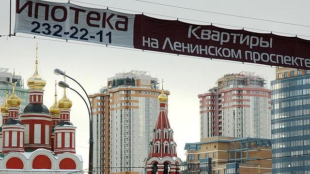 Ипотека в России сегодня