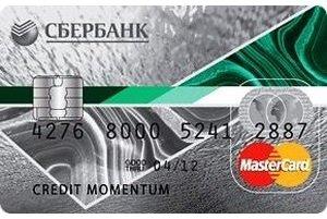 Сбербанк Моментум