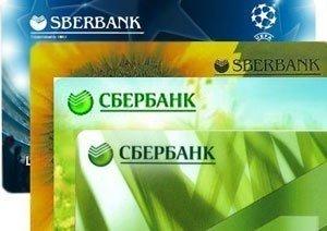 Дебетовые карты Сбербанка России
