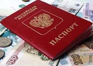 Микрозаймы наличными по паспорту