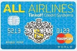Кредитка All Airlines Тинькофф