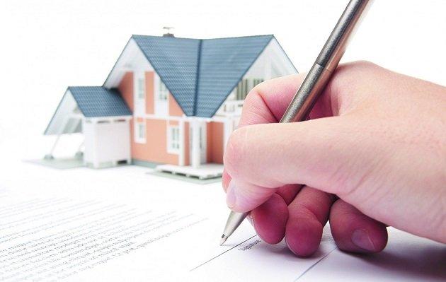 Что такое нецелевой ипотечный кредит?