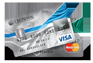 Сбербанк Моментум - кредитная карта мгновенной выдачи