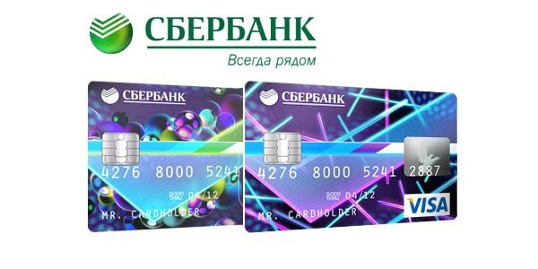 """Карта """"Молодежная"""" Сбербанка России"""