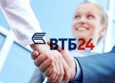 Нецелевой ипотечный кредит в ВТБ 24
