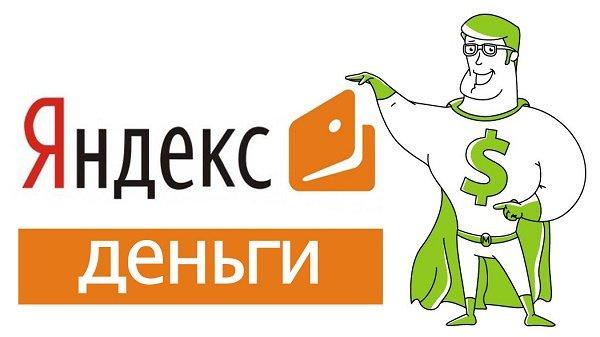 Moneyman выдает микрозаймы на Яндекс.Деньги онлайн