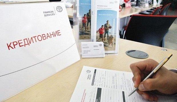 Займы в России на 2015 год