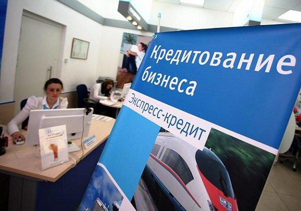 Займы для бизнеса в МФО увеличат до 3 млн. руб.