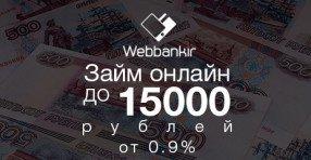 webb3