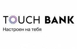 Тач Банк - отзывы
