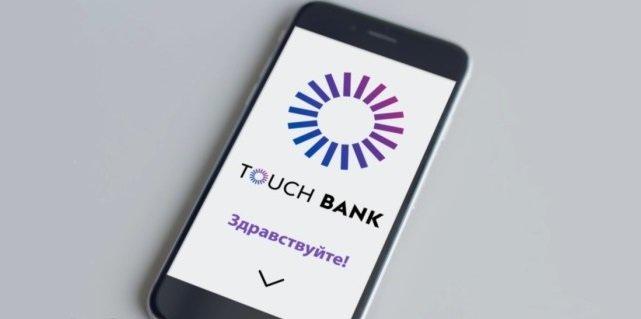 Touch Bank: отзывы клиентов