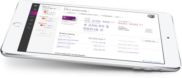 Кредитная карта Touch Bank (Тач Банк): как оформить заявку на кредитную карту, отзывы