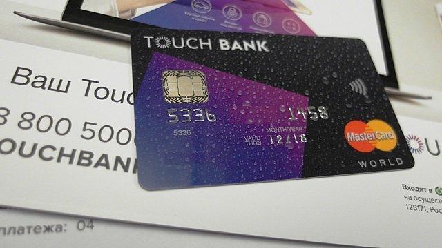 Дебетовая карта Touch Bank (Тач Банк): оформление, условия, отзывы, Самое лучшее для вас