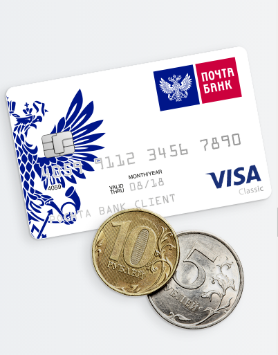 Почта Банк: экспресс карта