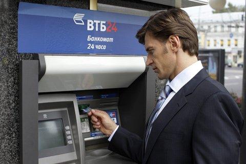Внесение денег на карту Почта Банка через банкомат ВТБ 24