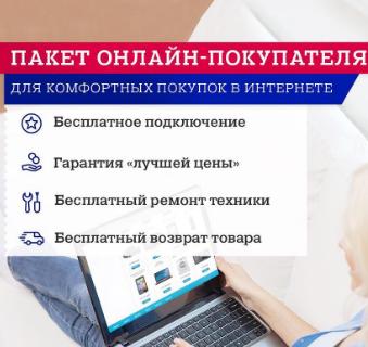 Как пополнить виртуальную карту Почта банк?