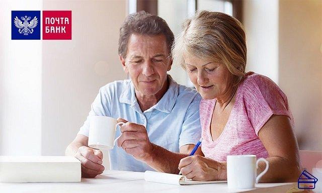 Пенсионеры заполняют заявку на кредит