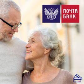 На фото пенсионеры и логотип Почта Банка