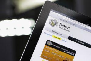 Изменение PIN-кода карты Tinkoff через интернет