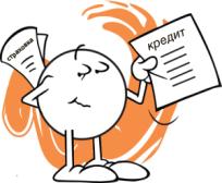 Как осуществляется возврат страховки по кредиту Почта банка?
