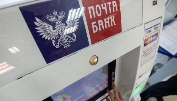 Bankomaty-partnyorov-Pochta-Banka