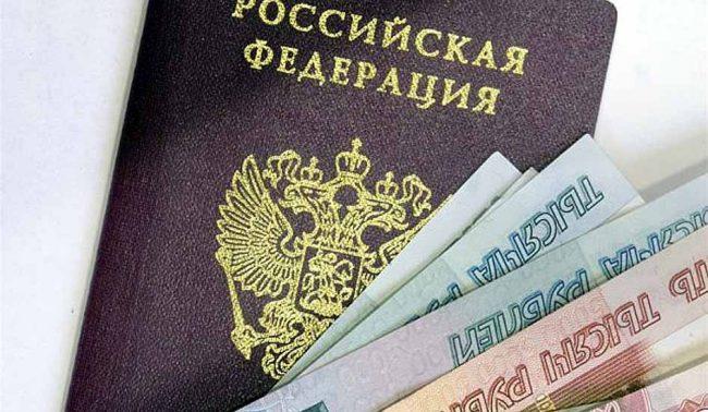 foto_mozhno_li_vzyat_kredit_na_poddelnij_pasport_4-e1497455563716