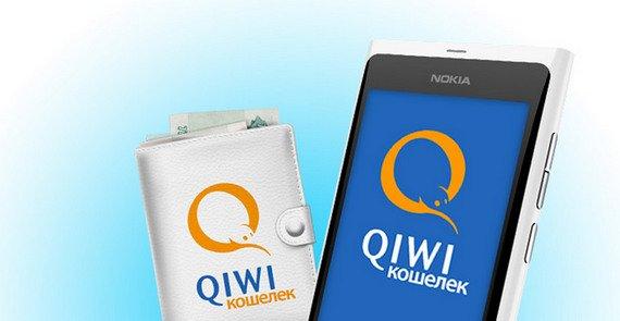 qiwi-visa