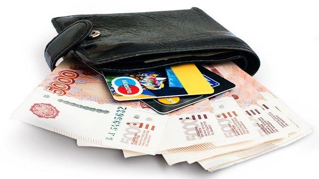 zaim_na_bankovskuiu_kartu