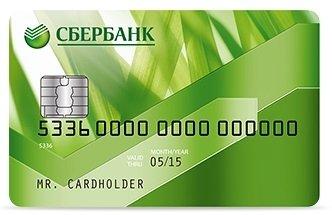 займ на карту 100000 руб