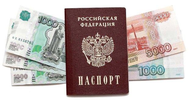 Как правило, для получения мгновенного займа на карту нужно иметь только паспорт и быть старше 18 лет.