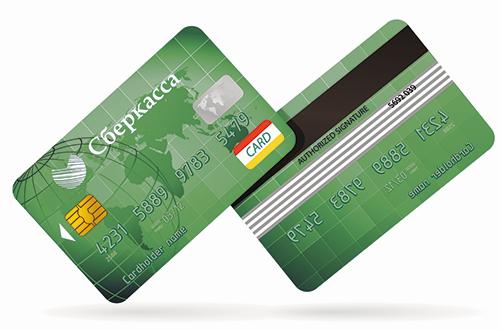 На любую банковскую карту можно оформить моментальный займ.