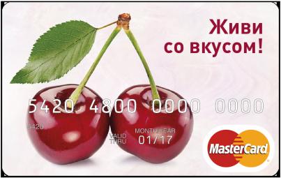 Депозиты банка Русский Стандарт