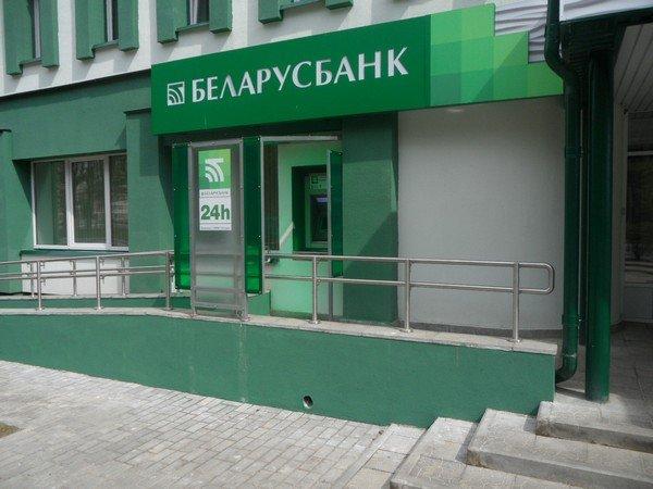 Мини выписка по карте беларусбанка - Получить выписку по счету с карточкой?