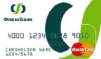 Кредитная карта Флекс Банка