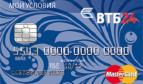 Условия по дебетовой карте ВТБ 24
