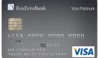 Условия получения кредитной карты РосЕвроБанк