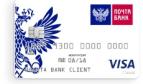Рейтинг кредитных карт 2018 года