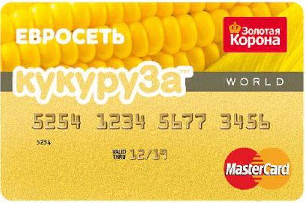 Изображение - Как узнать баланс карты кукуруза через интернет kreditnaya-karta-kukuruza-v-evroseti1