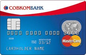 Изображение - Как узнать баланс карты совкомбанк через интернет sovkombank-1
